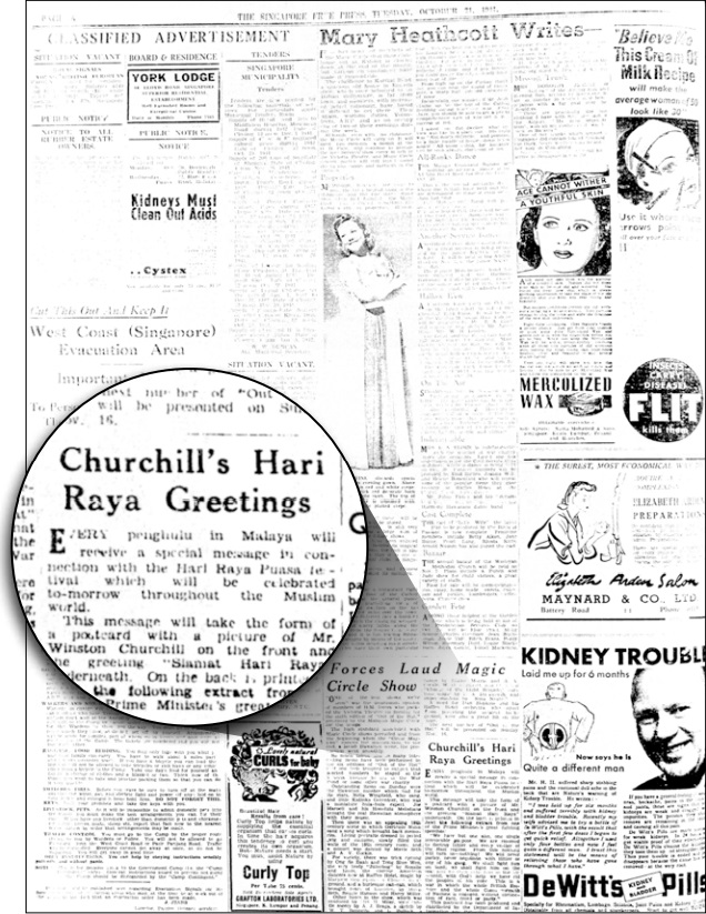 Churchill's Hari Raya message