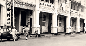 The office of Utusan Melayu at no.185 Cecil Street during the crucial post-war years of 1945 to 1958. Image from the website of Utusan Melayu now based in Kuala Lumpur and taken over by UMNO.