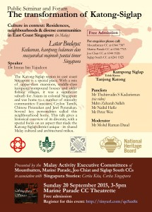 Katong-Siglap Forum 2015 - English Poster