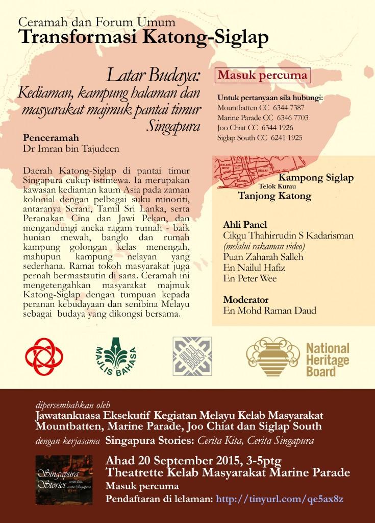 Katong-Siglap Forum 2015 - Malay Poster