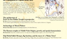 SS Seminar 7 Tg Malang Palmer Rd updated -M