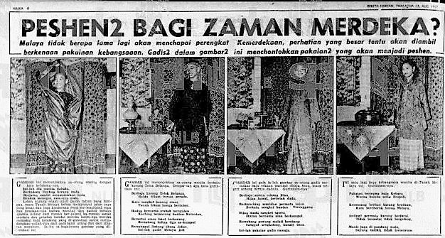 Peshen2 bg zmn Merdeka - all - BH 13 Aug 1957 p6